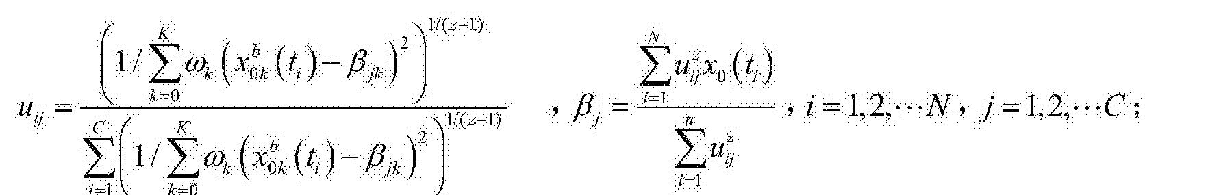 Figure CN105938116AD00082