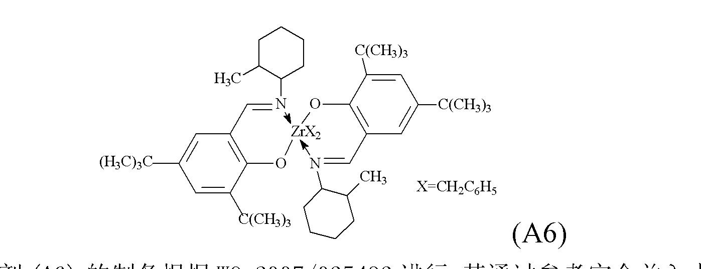 Figure CN102498133BD00422