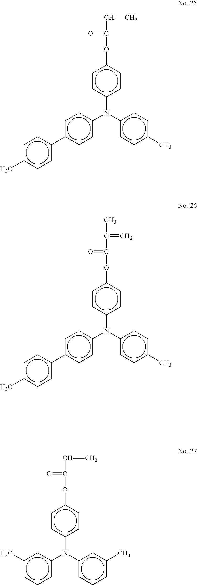 Figure US20040253527A1-20041216-C00020