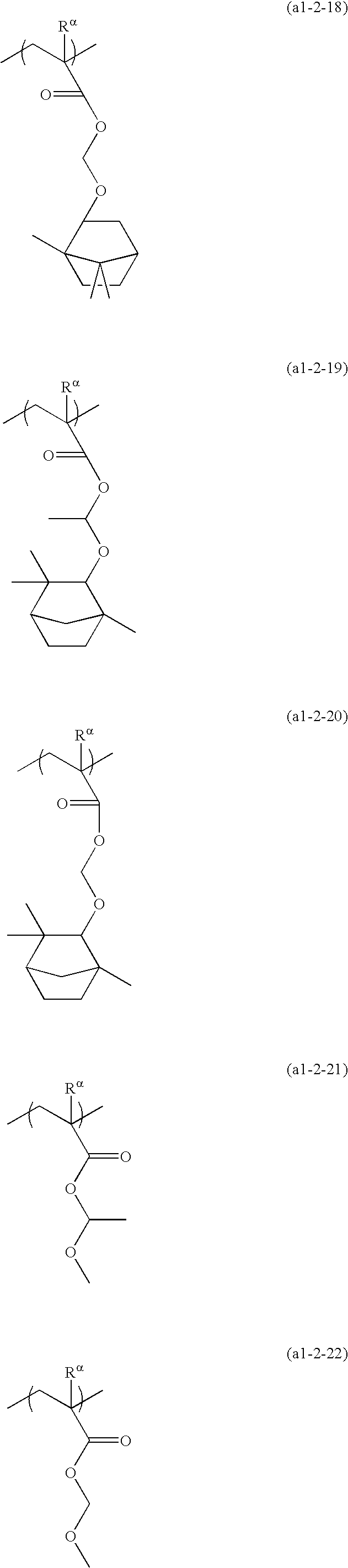 Figure US20100136480A1-20100603-C00031
