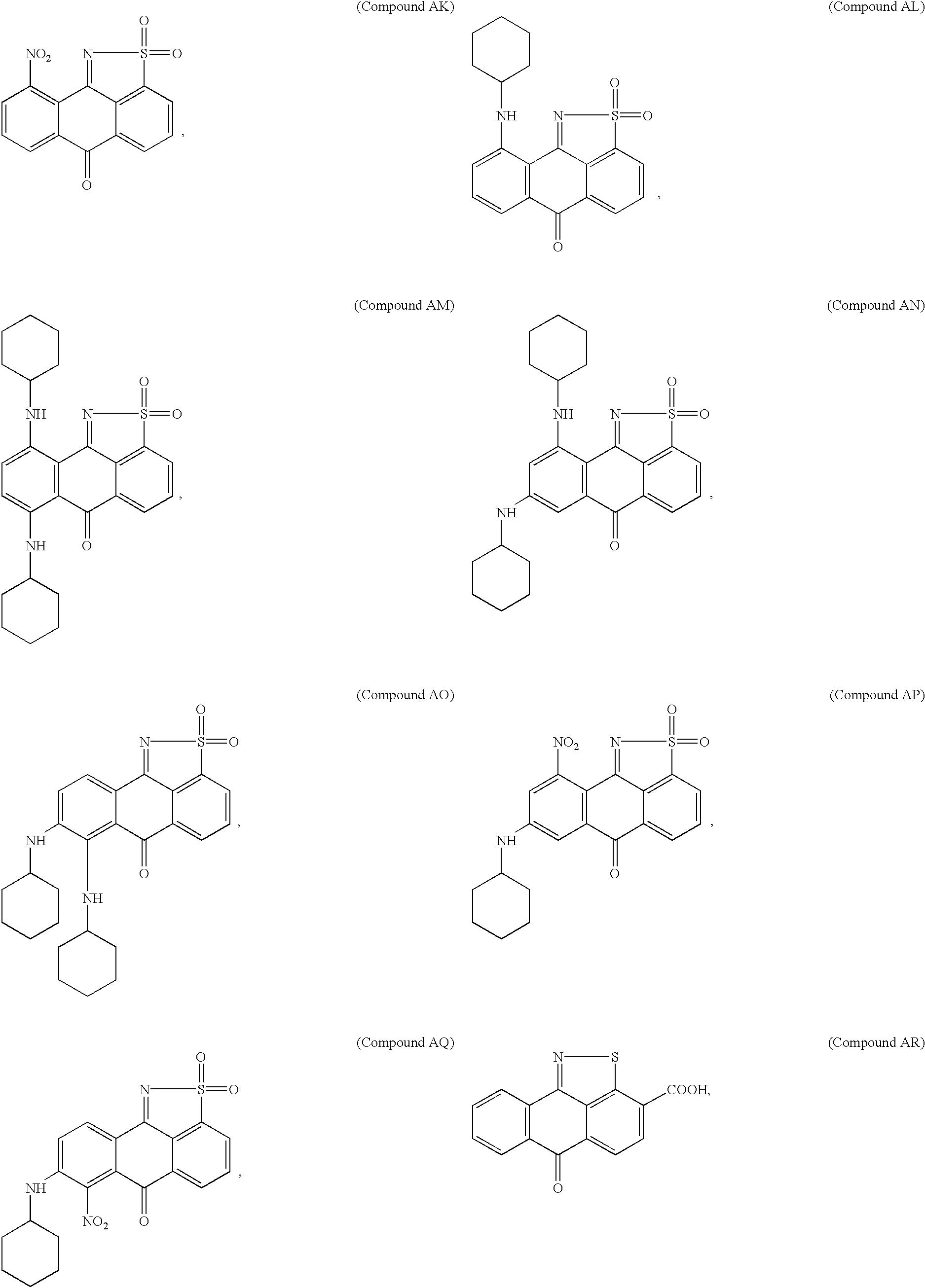 Figure US06987184-20060117-C00054
