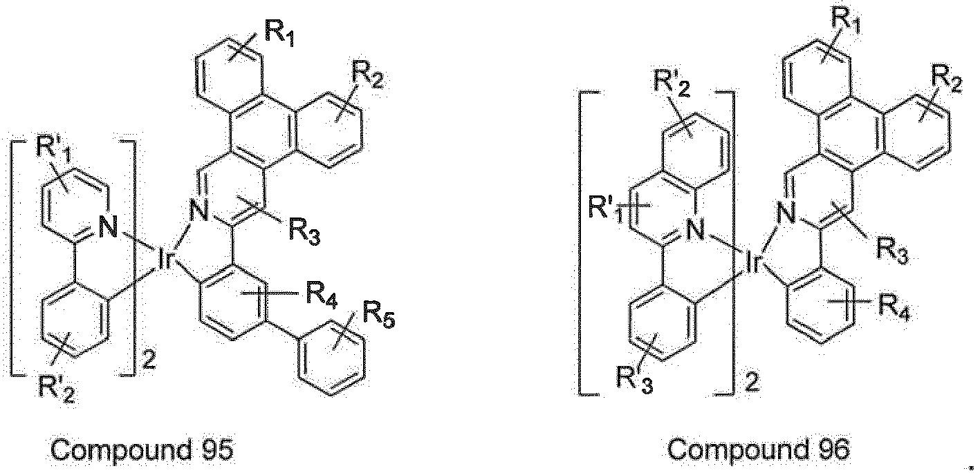 Figure imgb0237