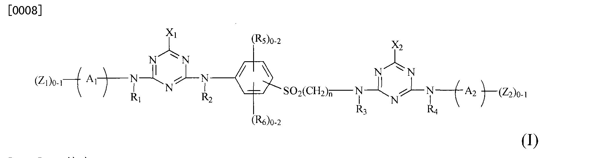 Figure CN102206428BD00041