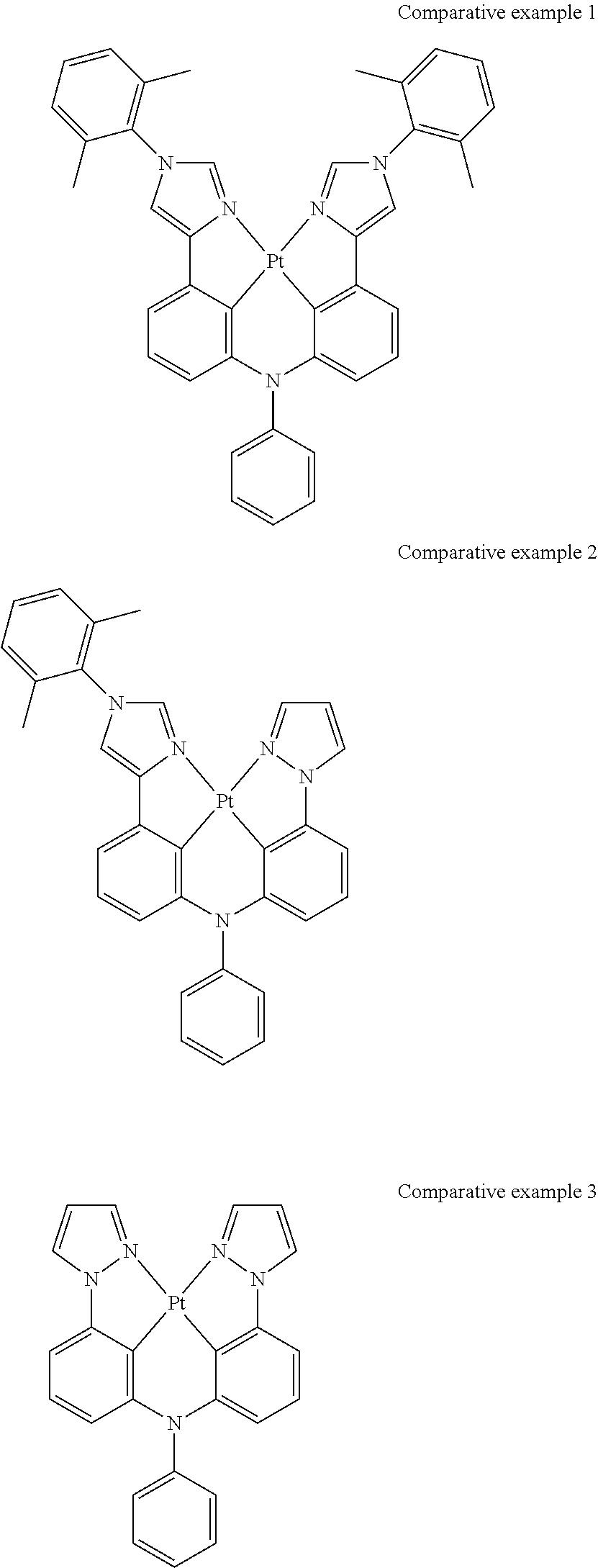 Figure US09312505-20160412-C00246