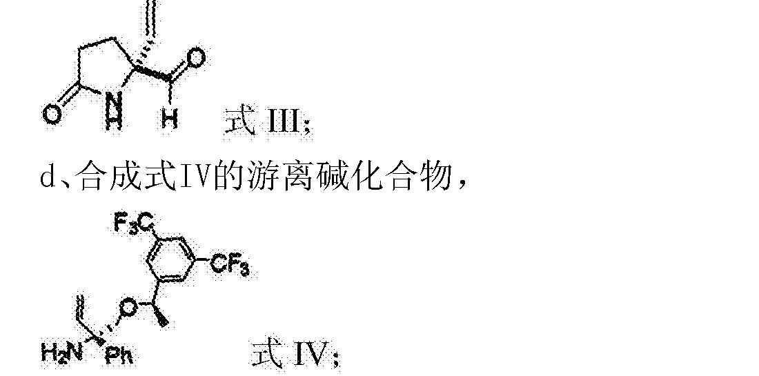 Figure CN106866669AC00033