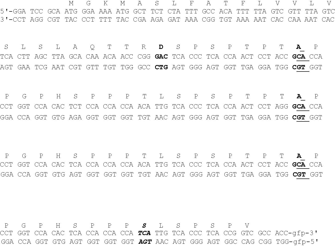 Figure US06639050-20031028-C00002