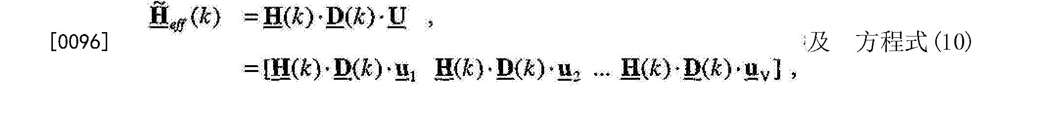 Figure CN104601212BD00107