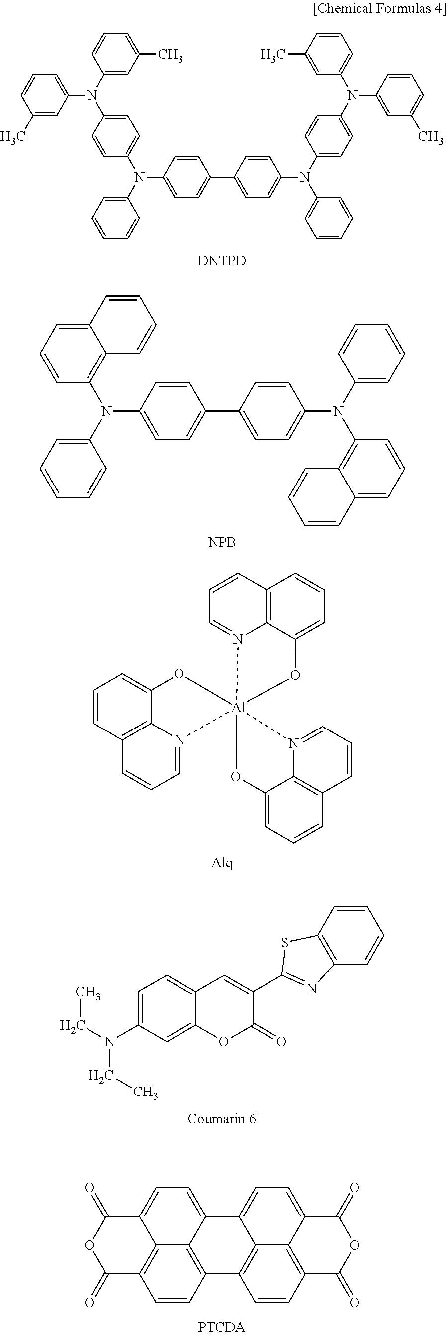 Figure US08742407-20140603-C00006