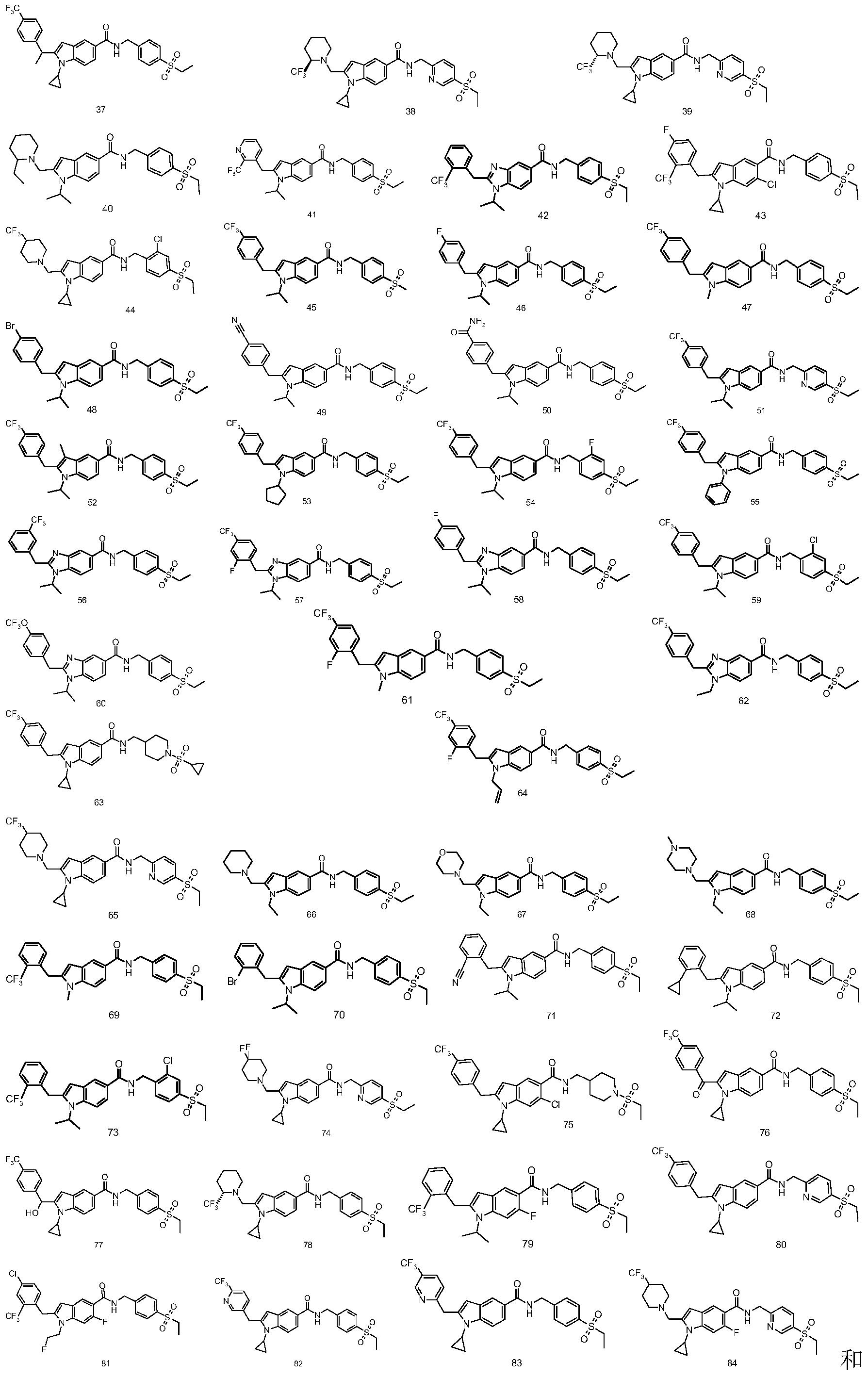 Figure PCTCN2017077114-appb-100011