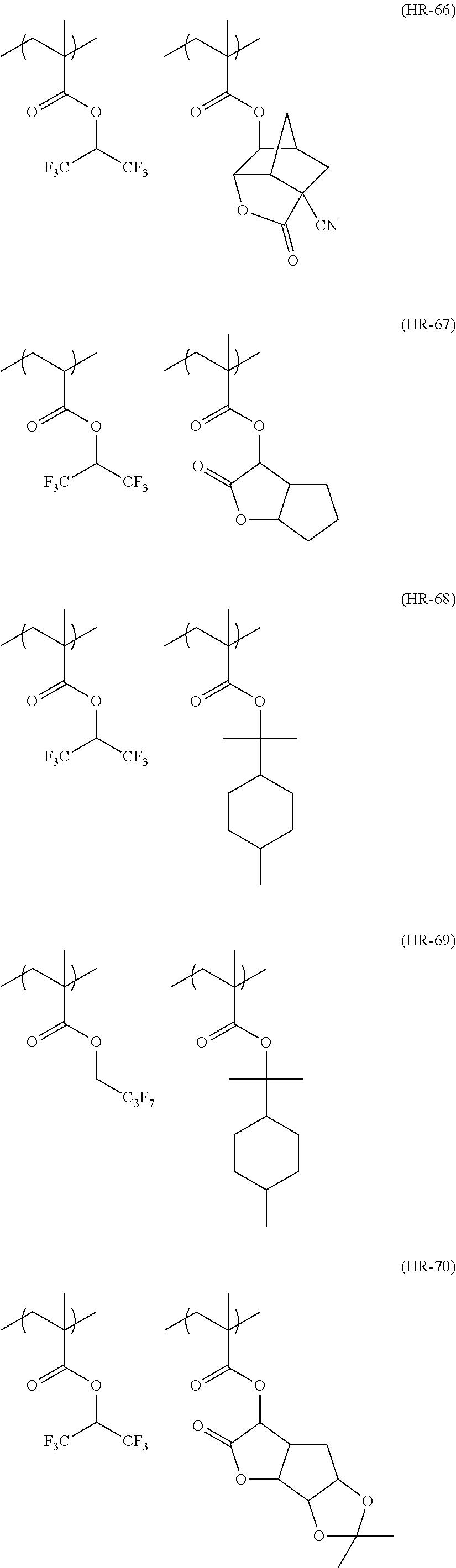 Figure US20110183258A1-20110728-C00125
