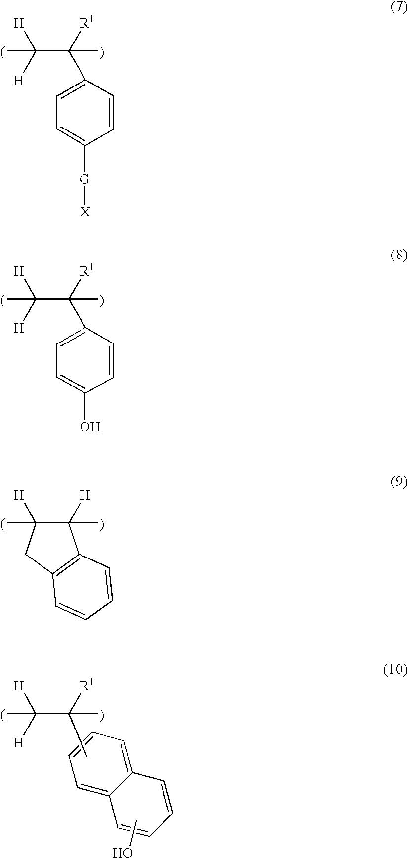 Figure US07569326-20090804-C00005