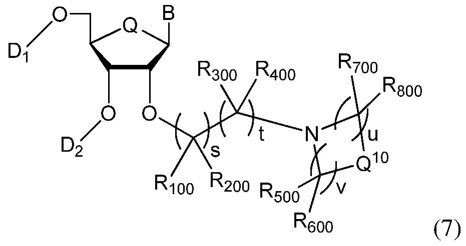 Figure imgf000283_0003