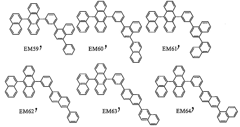 Figure JPOXMLDOC01-appb-C000097