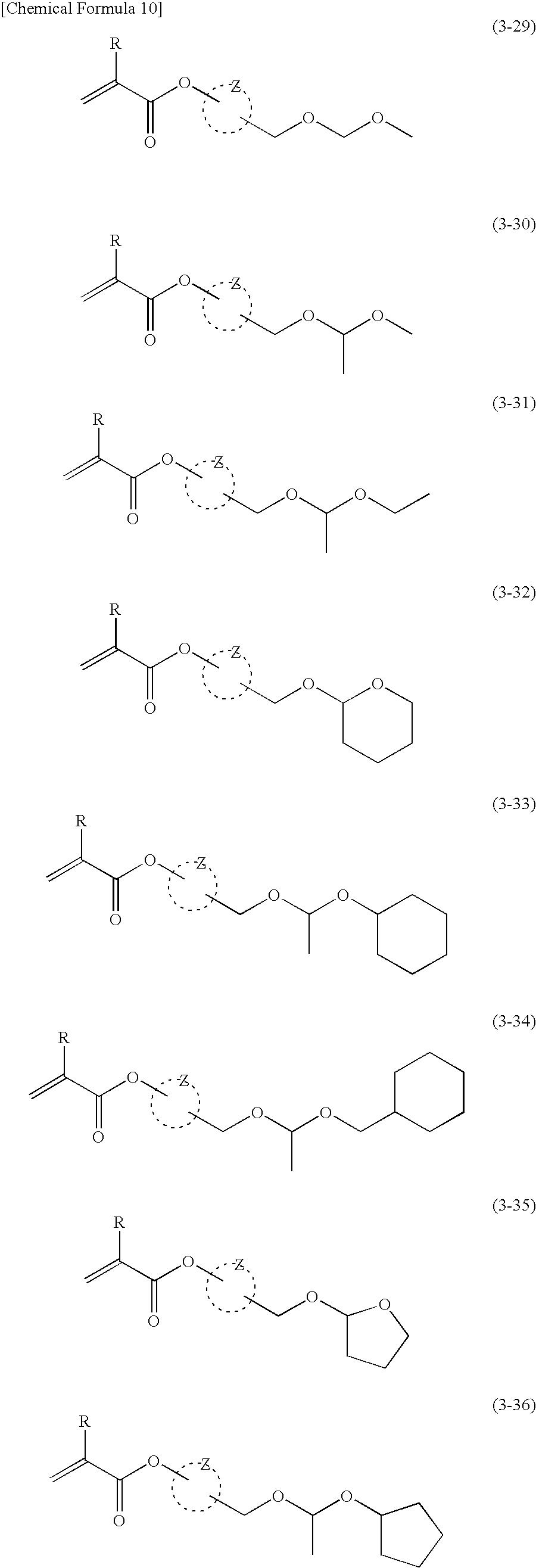 Figure US08114949-20120214-C00012