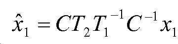 Figure 112018024692916-pat00004