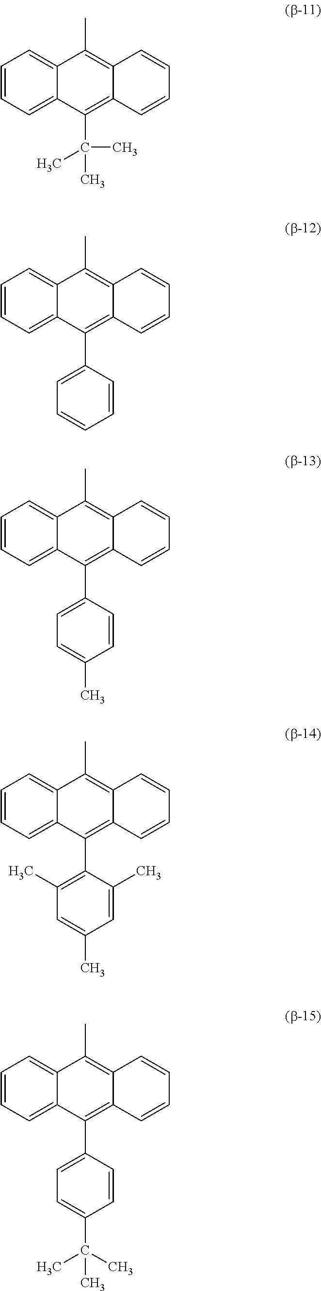 Figure US09240558-20160119-C00034