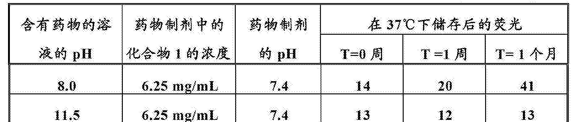 Figure CN102940879BD00132