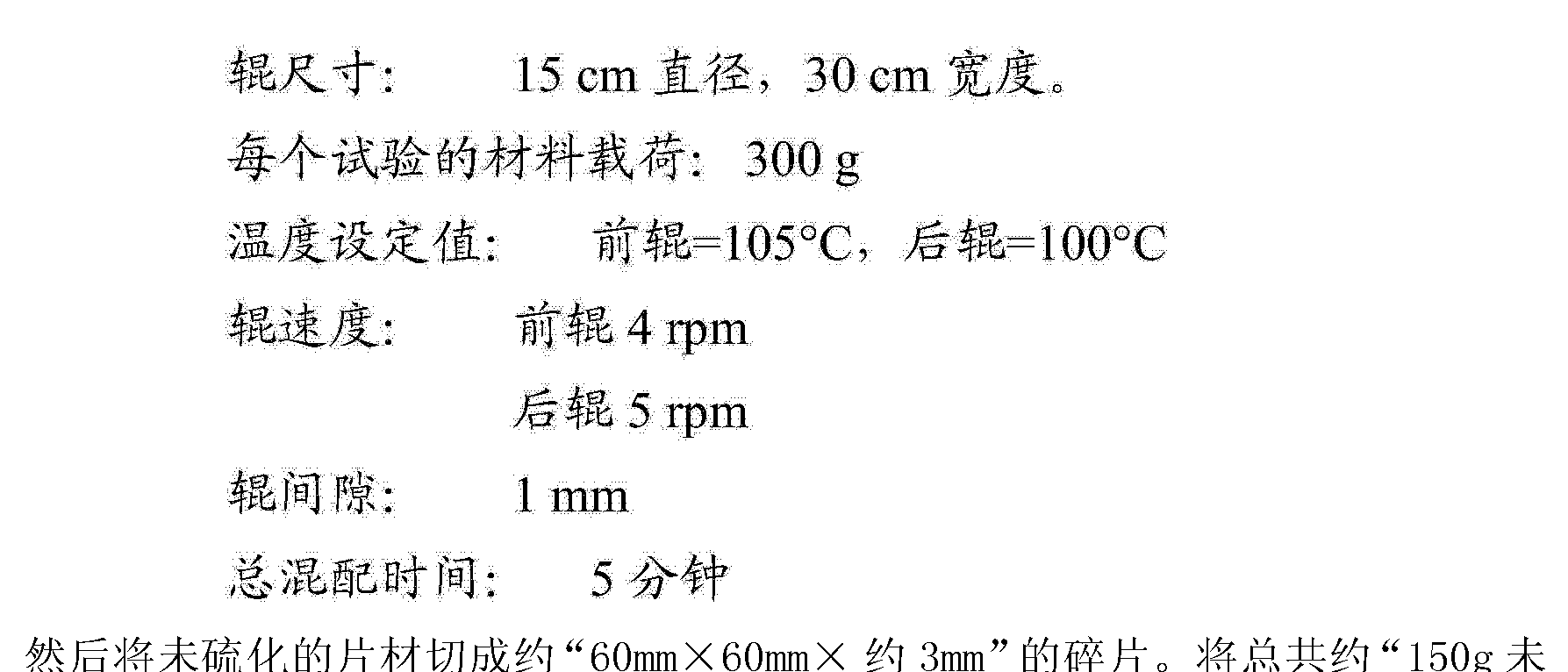 Figure CN103781839AD00122