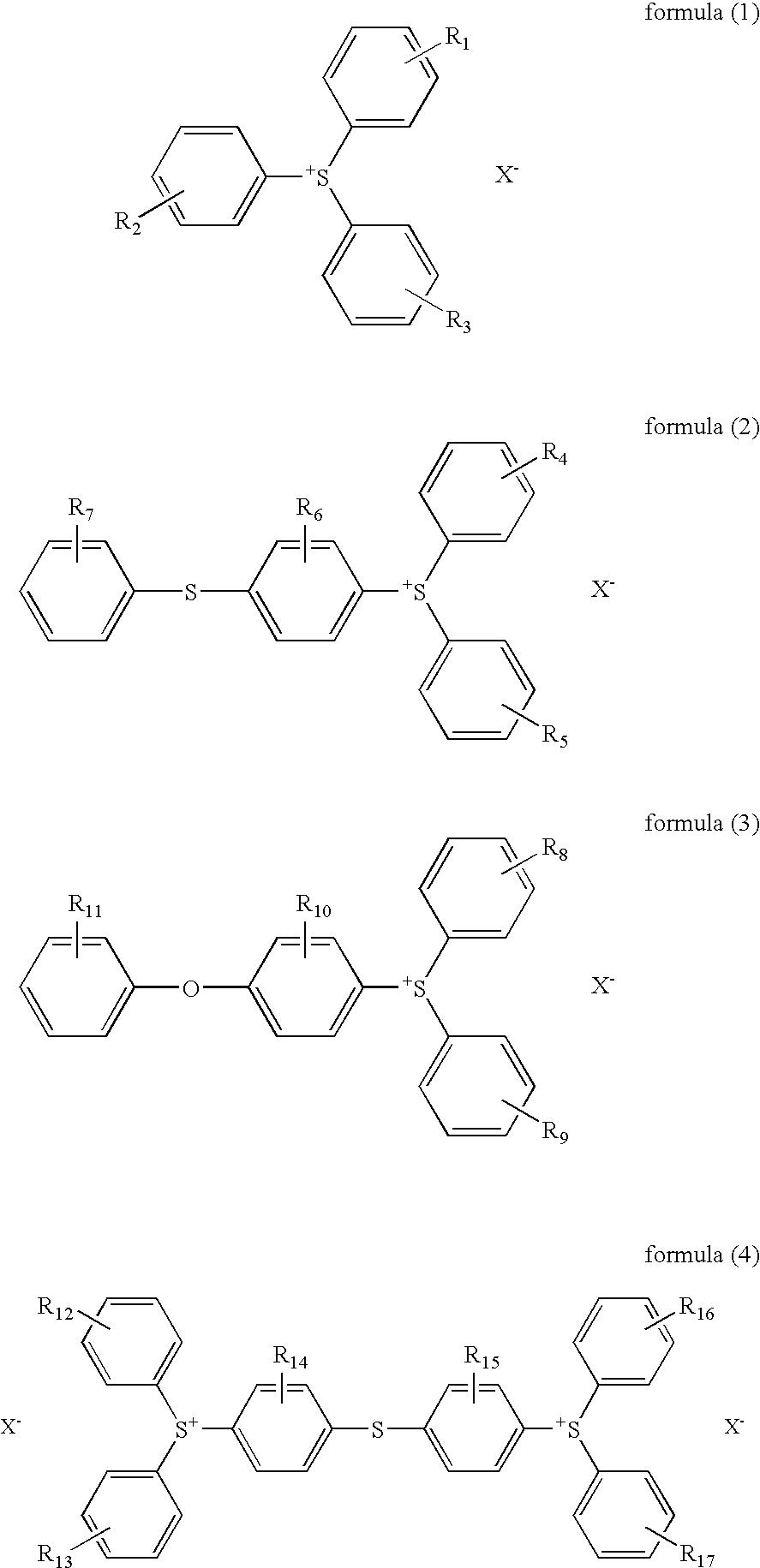 Figure US07473718-20090106-C00013