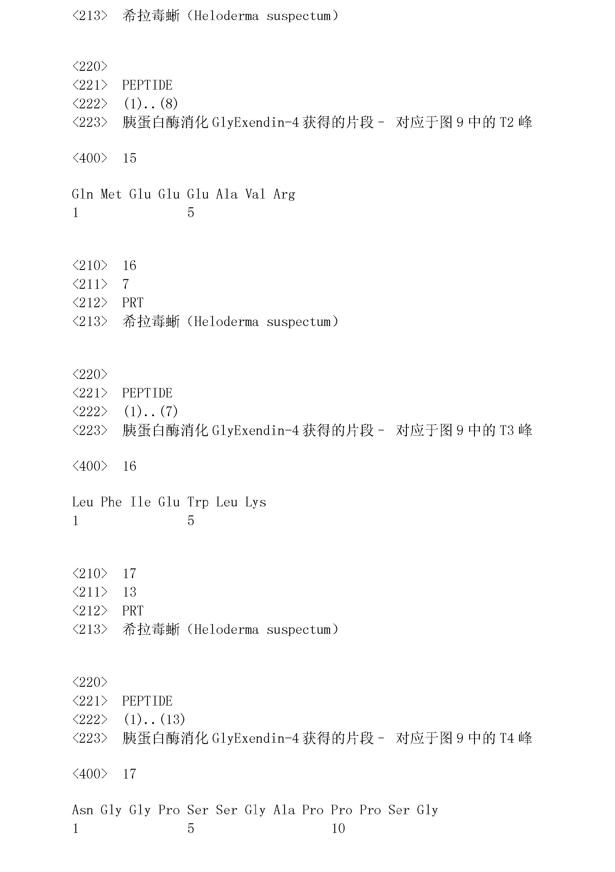 Figure CN101501209BD00201