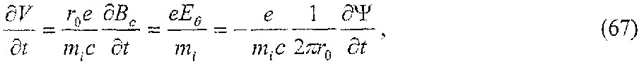 Figure 112007009880455-PAT00133