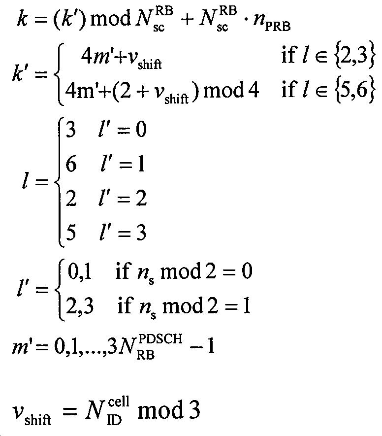 Figure 112016075401378-pct00037