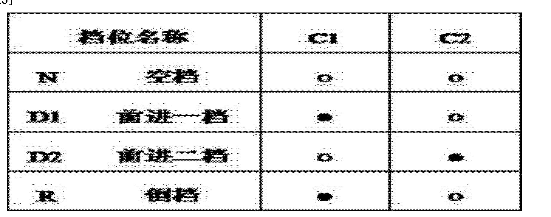 Figure CN203039496UD00042
