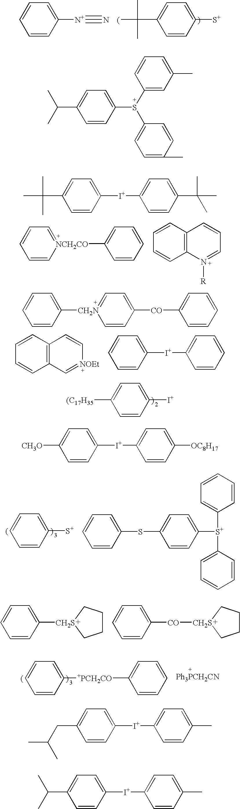 Figure US07604343-20091020-C00033