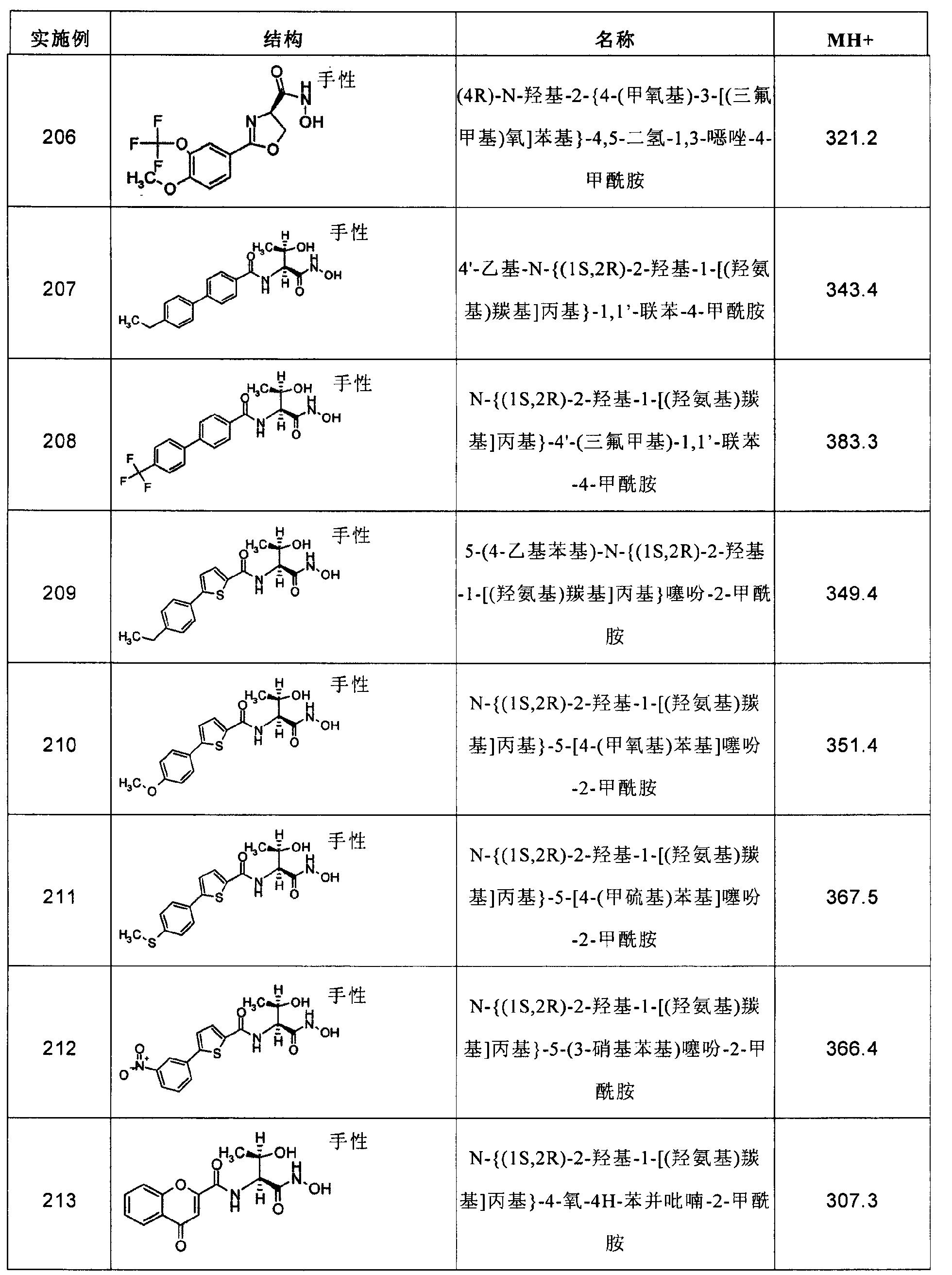 Figure CN102267924AD01451