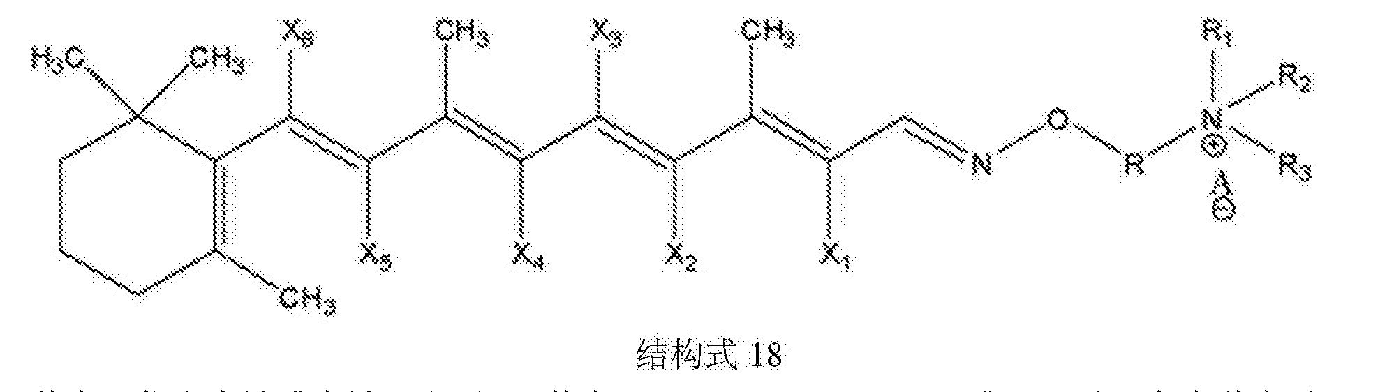 Figure CN107652212AC00181