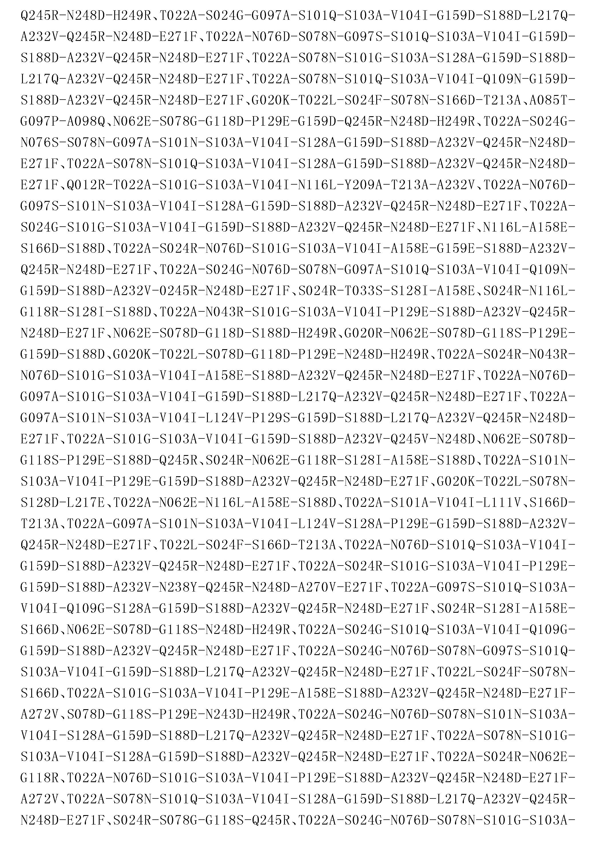 Figure CN103764823BD00671
