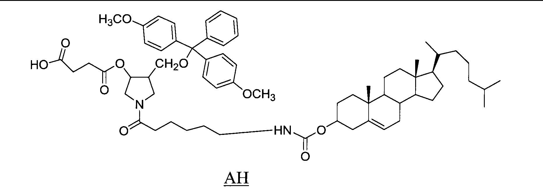 Figure CN103614375AD00241