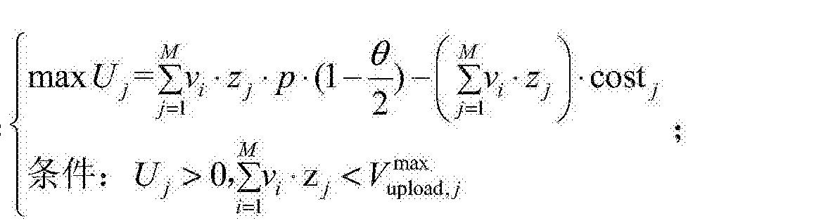 Figure CN107590694AD00142
