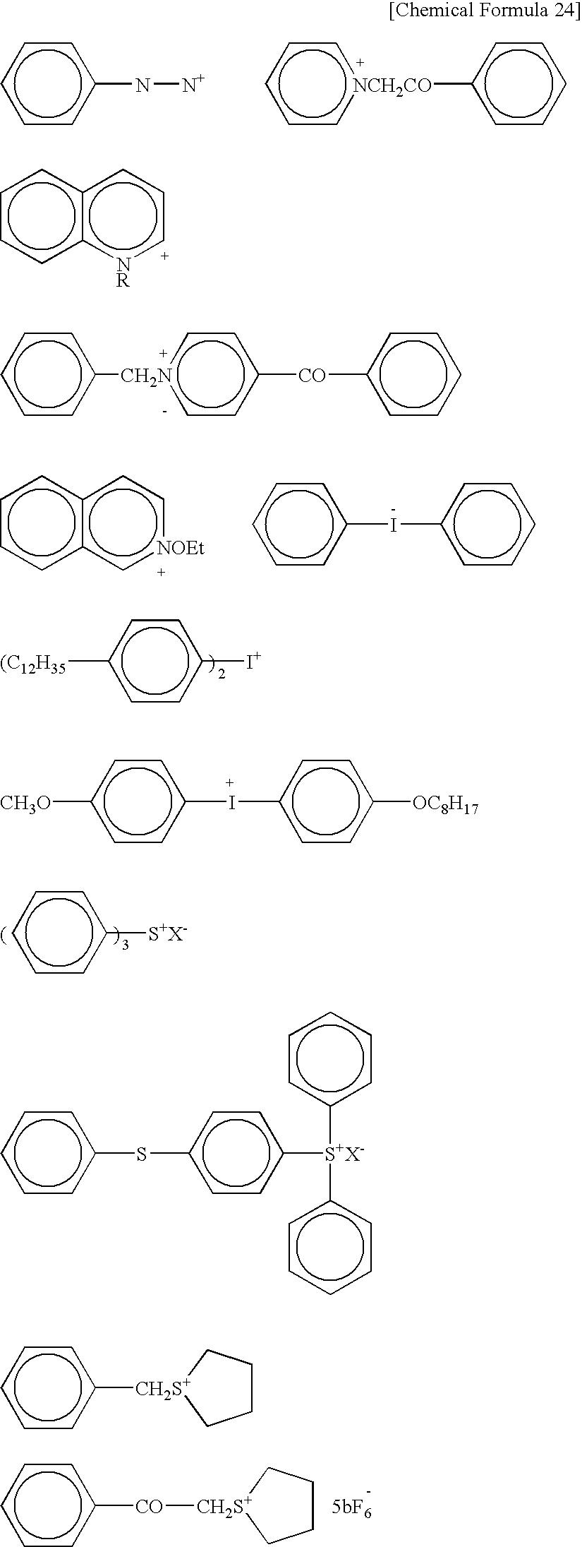 Figure US20040189728A1-20040930-C00020