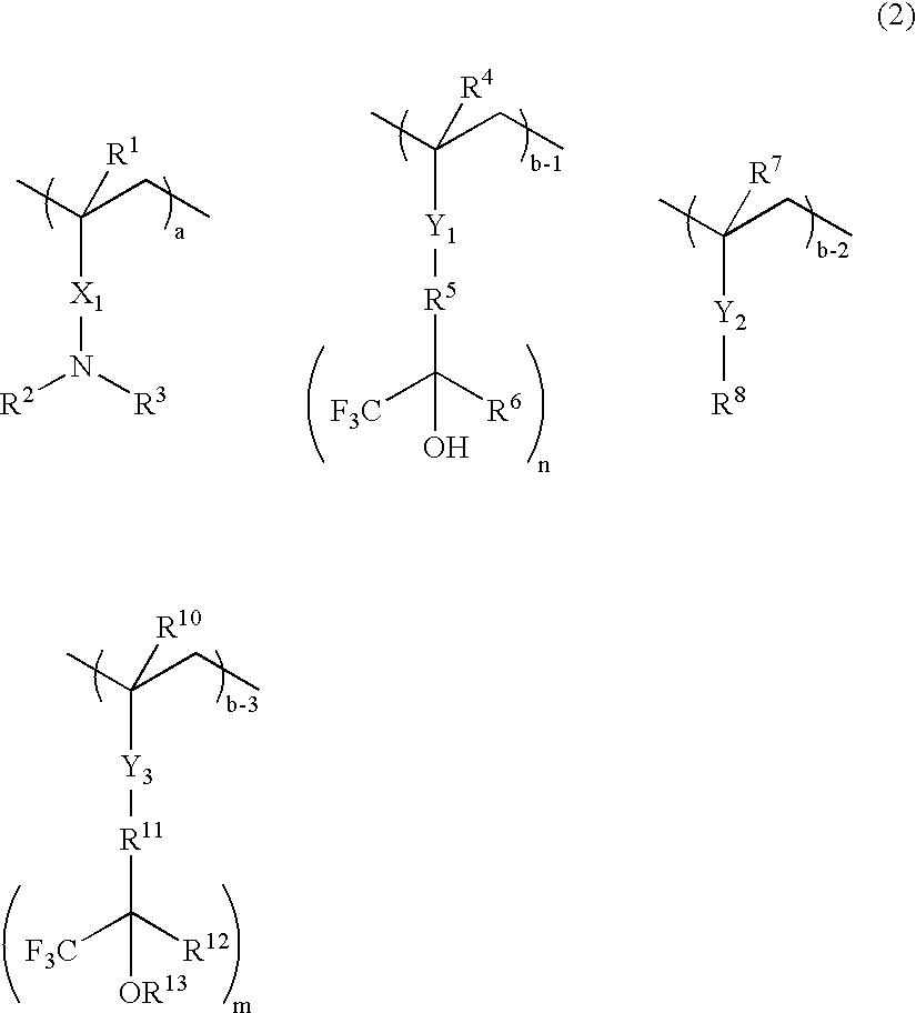 Figure US20090011365A1-20090108-C00115