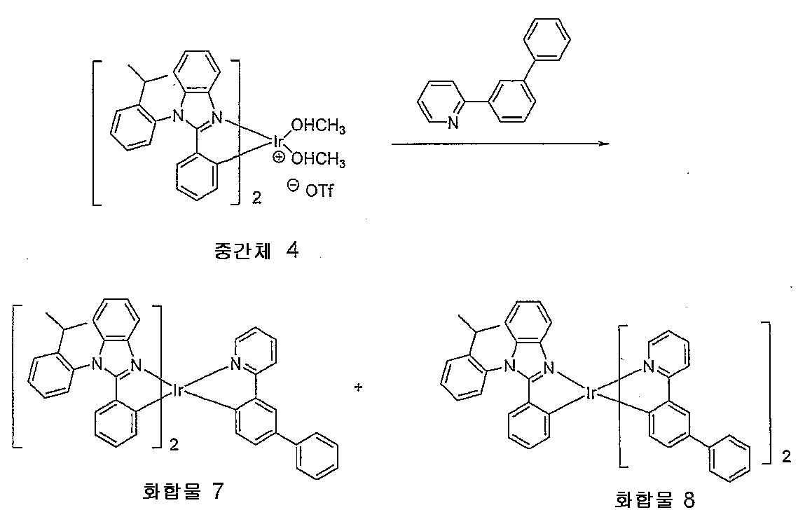 Figure 112011041668089-pct00064