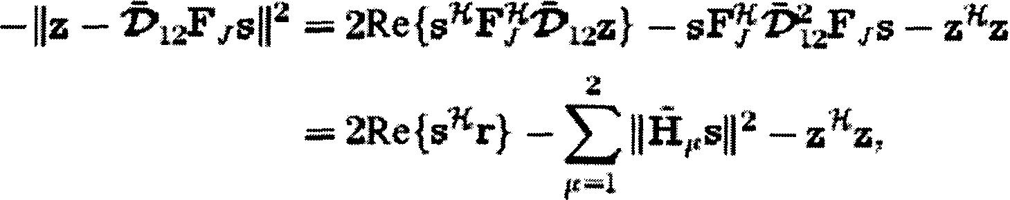 Figure 112003522354660-pct00182