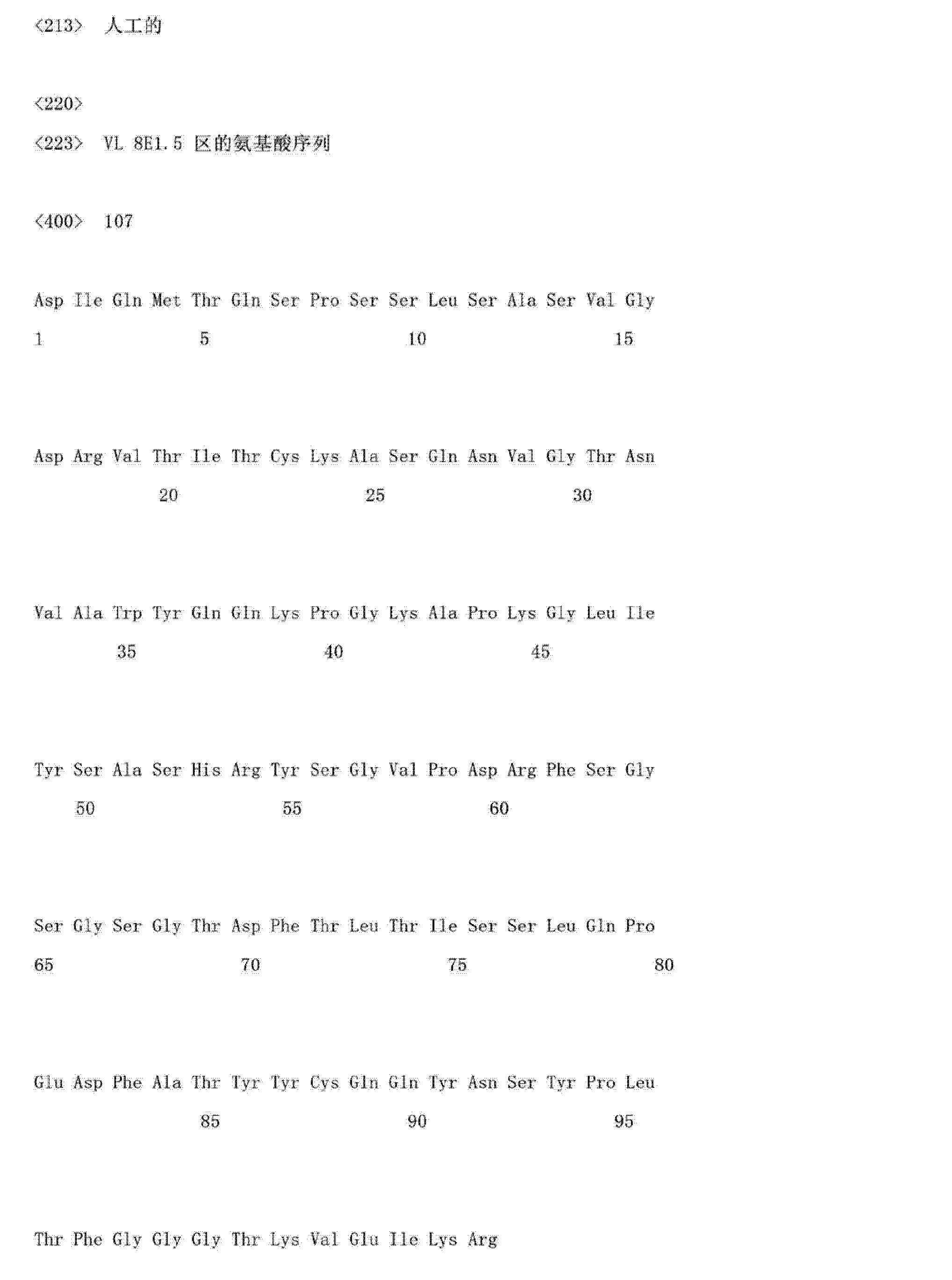 Figure CN103145838AD02241