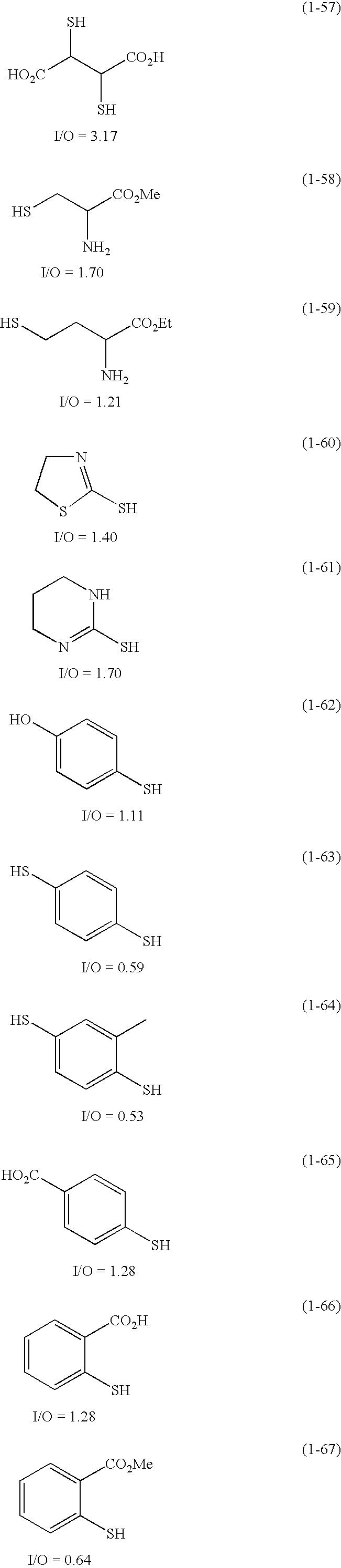 Figure US07070840-20060704-C00012