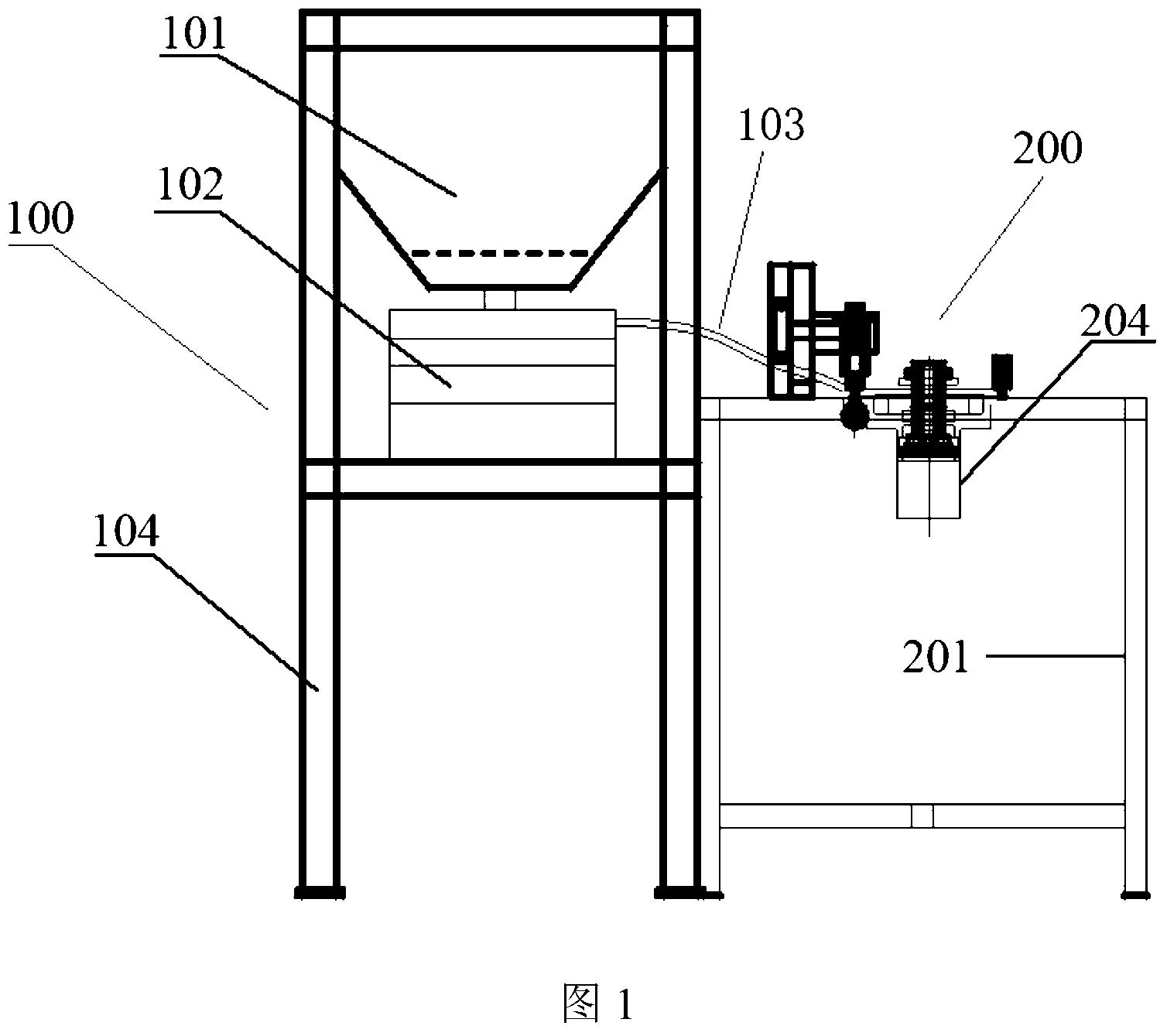 Figure PCTCN2016107216-appb-000001