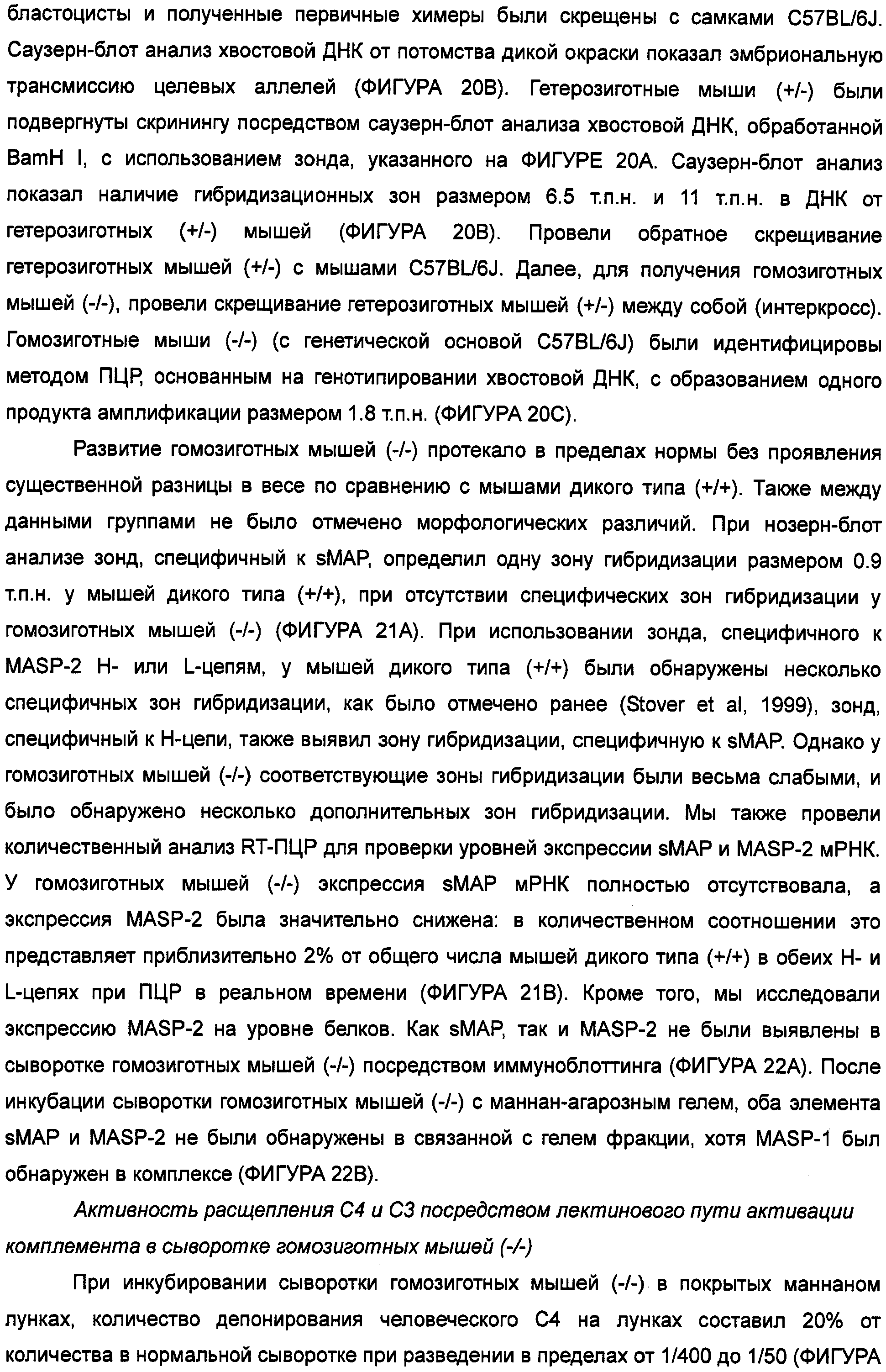 Figure 00000182