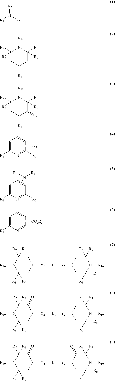 Figure US20040143041A1-20040722-C00002