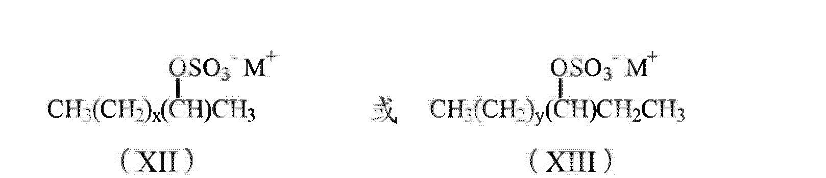 Figure CN103732730AD00261