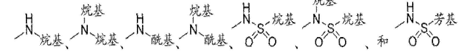 Figure CN102448458BD00623