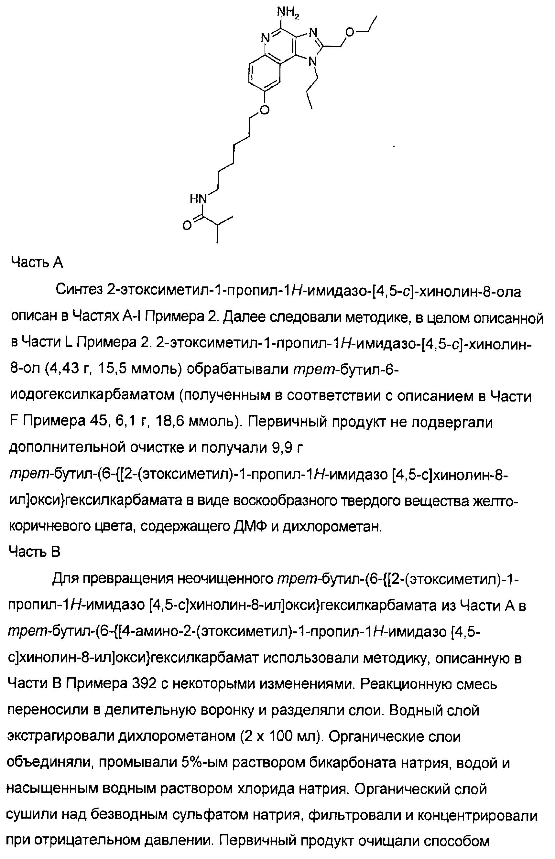 Figure 00000280