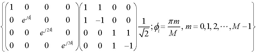 Figure 112007035967551-PAT00074