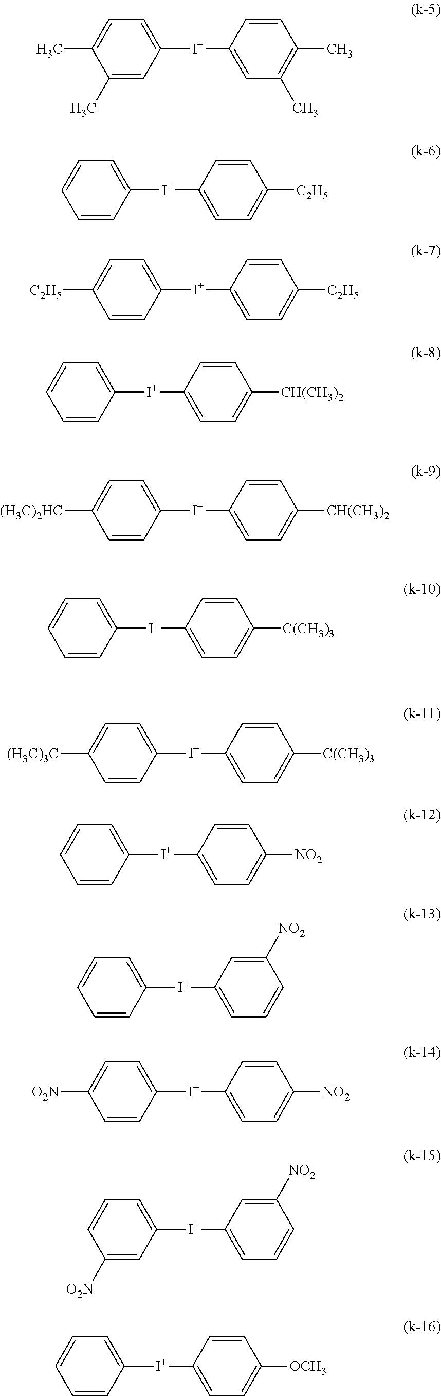 Figure US08507575-20130813-C00023