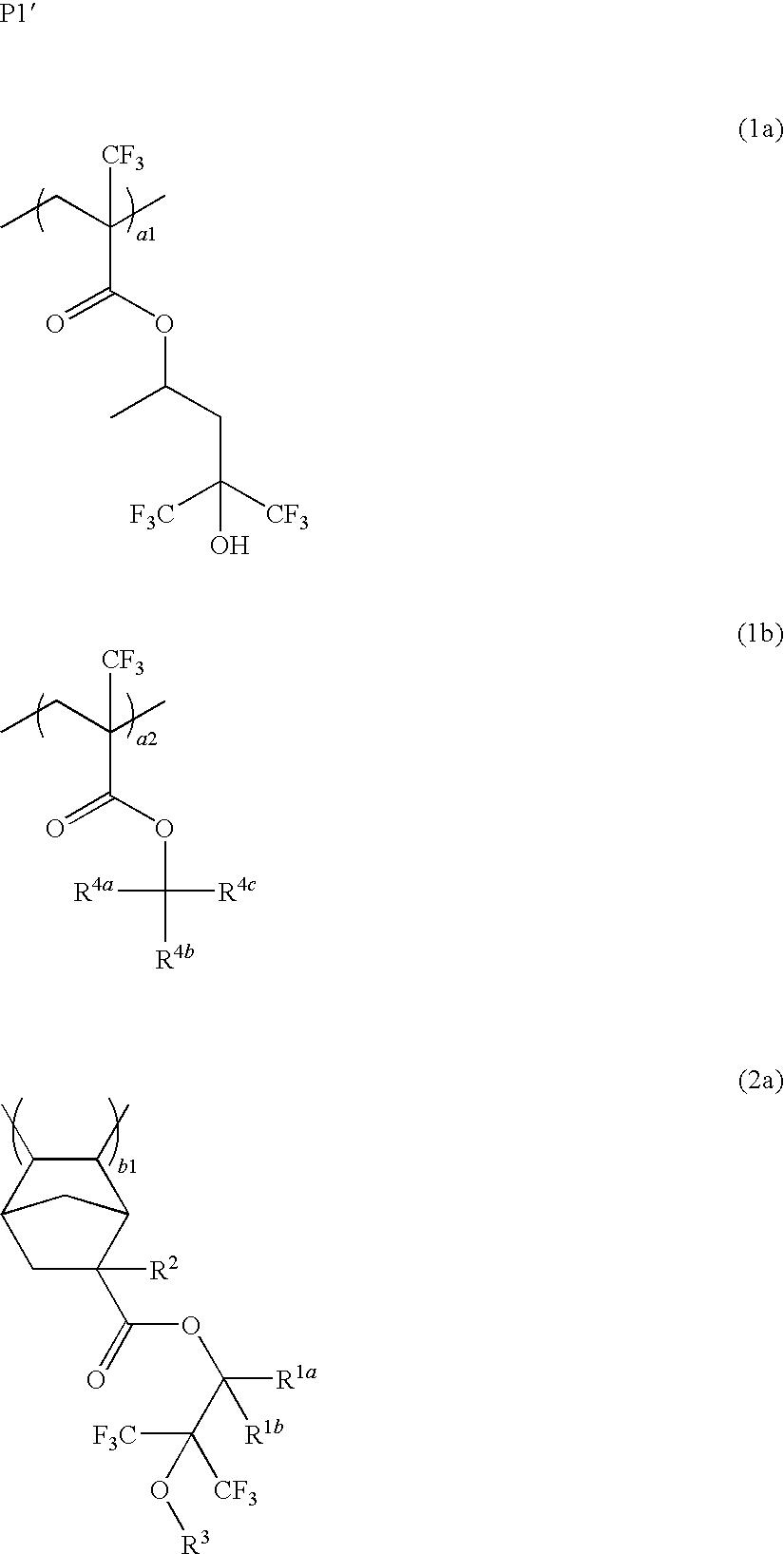 Figure US20090280434A1-20091112-C00089