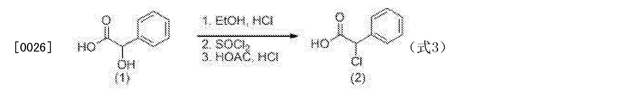 Figure CN103420823BD00052