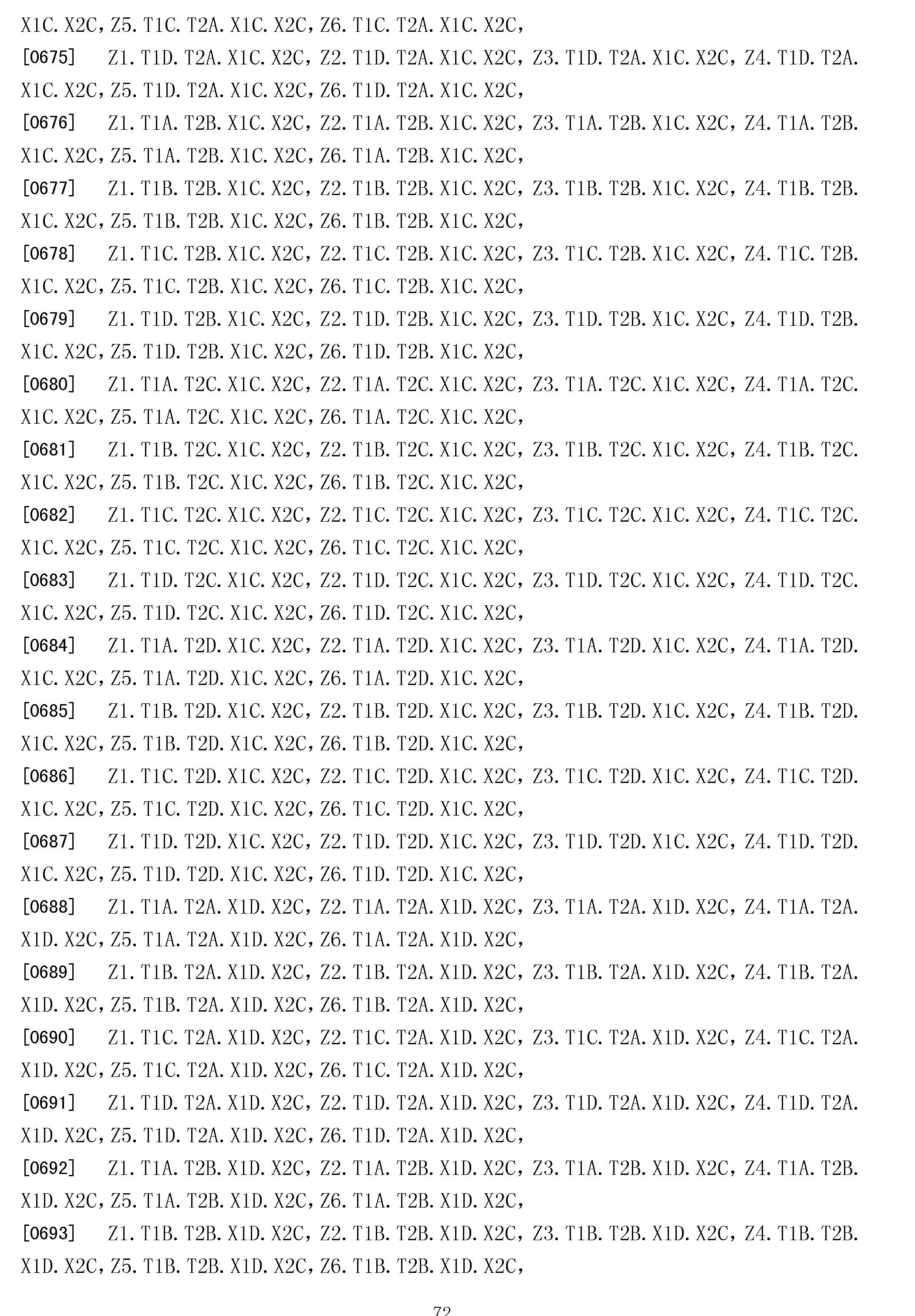 Figure CN101490023BD00721